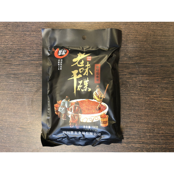 翠宏 老味干碟 Cui Hong Spicy Chilli Powder 100g