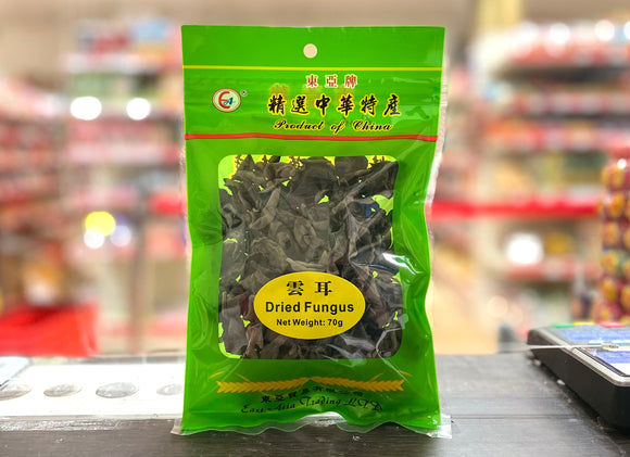 东亚牌 云耳 East Asia Brand Dried Fungus 70g