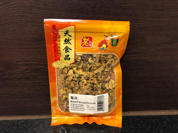老字号 菊花 Lao Zi Hao Brand Dried Chrysanthemum 50g
