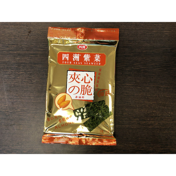 四洲 紫菜(杏仁夹心)Four Seas Seaweed (Almond Filling) 15g