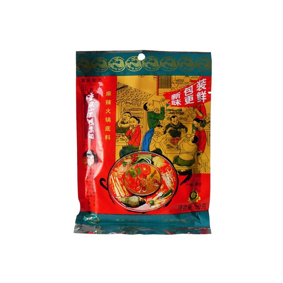 小天鵝 麻辣火鍋底料 Little Swan Hotpot Base Soup Seasoning Spicy Flavoured 150g