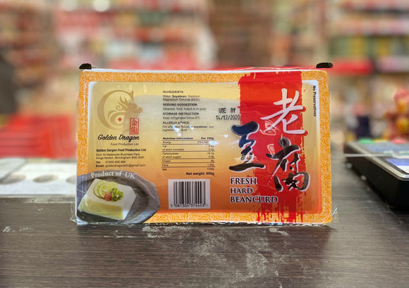 金龙 老豆腐 Golden Dragon Fresh Hard Beancurd 600g
