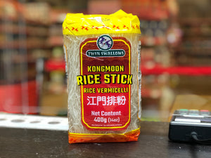 双燕牌 江门排粉 Twin Swallows Kongmoon Rice Stick Rice Vermicelli 400g