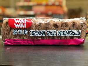威威 糙米粉 Wai Wai Brown Rice Vermicelli 500g