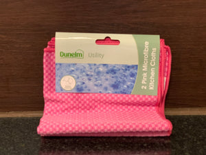 Dunelm 粉红色纤维厨房抹布2连装 2 Pink Microfibre Kitchen Cloths