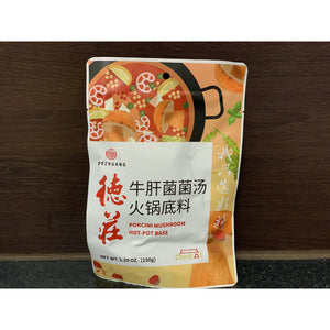 德庄 牛肝菌菌汤火锅底料 Dezhuang Porcini Mushroom Hot-pot Base 150g