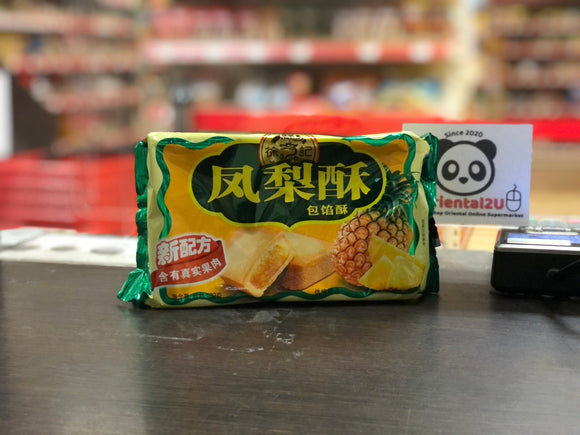 徐福记 凤梨酥 HFC Pineapple Cookie 182g