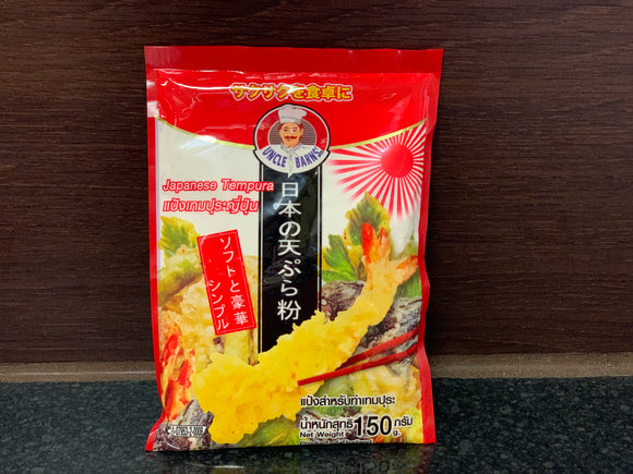 Uncle's Barns 日式天妇罗炸粉 Japanese Tempura Powder 150g