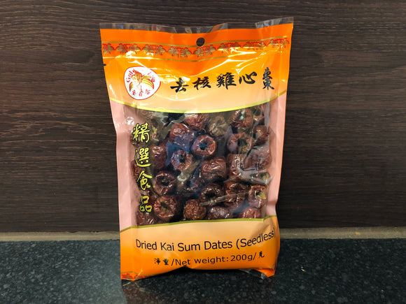 金百合 去核鸡心枣 Golden Lily Brand Dried Red Dates (Seedless) 200g