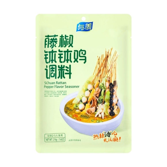 与美 藤椒钵钵鸡调料 Yumei Chinese Peppercorn Flavour Seasoning 216g