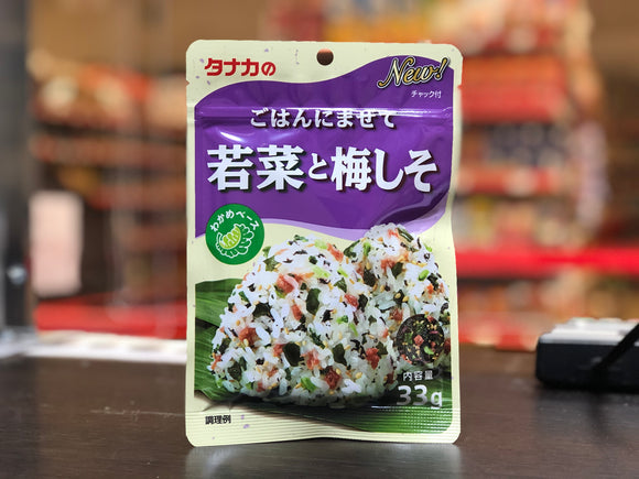 田中 日本拌饭素 梅子海带味 Tanaka Japanese Rice Seasoning Wakame & Plum Flavour 33g