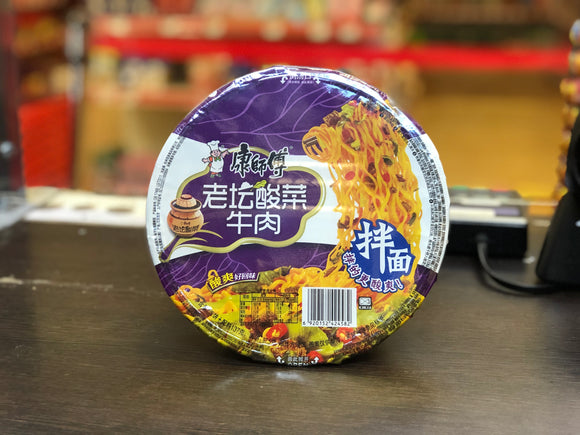 康师傅 老坛酸菜牛肉味碗拌面 Kangs Instant Stir Fried Noodles Pickled Beef 137g