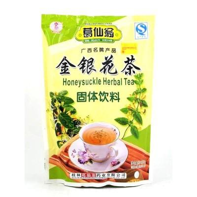 葛仙翁牌 金銀花茶 GeXianWeng Honeysuckle Herbal Tea 160g