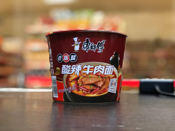 康師傅 老陳醋 酸辣牛肉面 KSF Instant Noodles with Hot & Sour Artificial Beef Flavour (bowl) 122g
