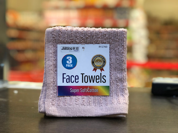 面巾 三条装 Face Towels 3pcks