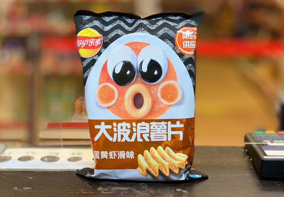 乐事 大波浪薯片 咸蛋黄虾滑味 Lay's Deep Ridged Potato Chips Fish Flavour 65g