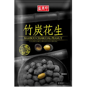 盛香珍 竹炭花生 TF Bamboo Charcoal Coated Peanuts 90g