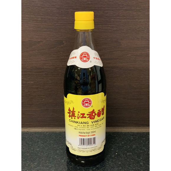 丹玉 镇江香醋  DY Chinkiang Vinegar 550ml