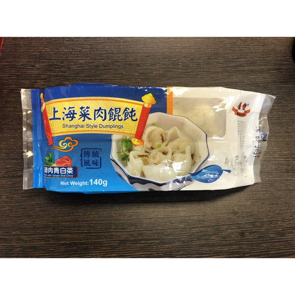 康樂 上海菜肉餛飩 豬肉青白菜 Honor Shanghai Style Dumplings Pork with Green Bok Choy Filling 140g