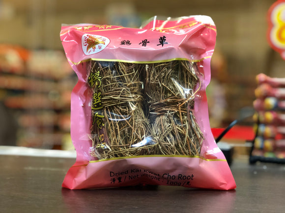 金百合 鸡骨草 Golden Lily Dried Kai Kwat Cho Root 100g