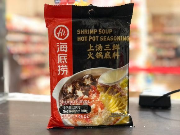 海底撈 上湯三鮮 火鍋底料 HDL Shrimp Soup Hot Pot Seasoning 200g