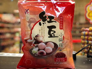花之恋语 红豆小麻糬 Lovers Flower Red Beans Mini Mochi 300g
