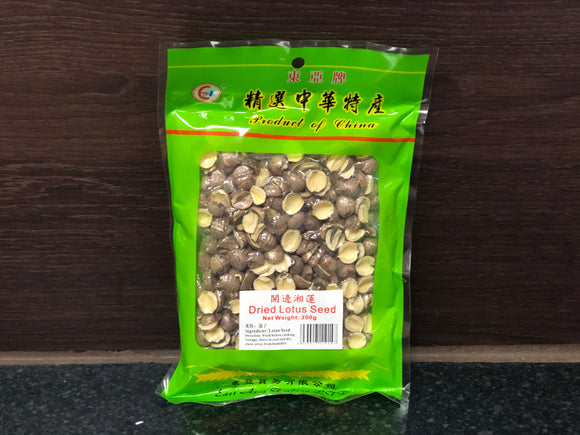 东亚牌 开边湘莲 East Asia Brand Dried Lotus Seed 200g