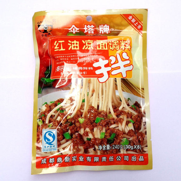 傘塔牌 紅油凉面調料 STP Noodle Sauce Hot Chilli Oil Flavour 30gx8