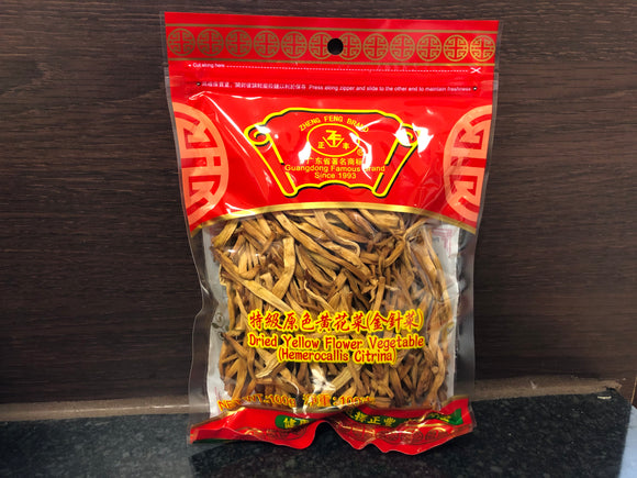 正丰牌 特级原色黄花菜(金针菜) East Asia Brand Dried Yellow Flower Vegetable(Hemerocallis Citrina) 100g