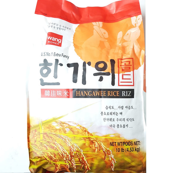 Wang 韓佳味米 Wang Korea Hangawee Rice 4.53 kg