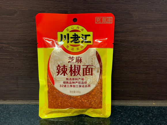 川老汇 芝麻辣椒面 CLH Sesame Chilli Powder 100g