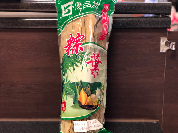 优品坊 野生粽叶 Chinese Dried Bamboo Leaves 454g