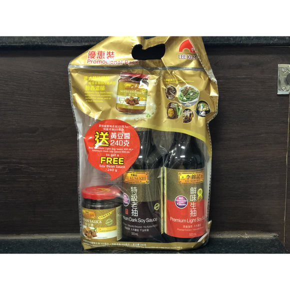 李錦記 生抽老抽黃豆醬 優惠裝 Lee Kum Kee Dark & Light Soy Sauce + Soy Bean Sauce Promotional pack 1.24KG