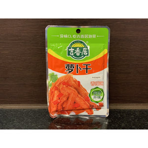 吉香居 萝白干香辣味 JXJ Spicy Dried Turnip 80g