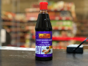 李锦记 甜海鲜酱 Lee Kum Kee Sweet Hoisin Sauce 567g