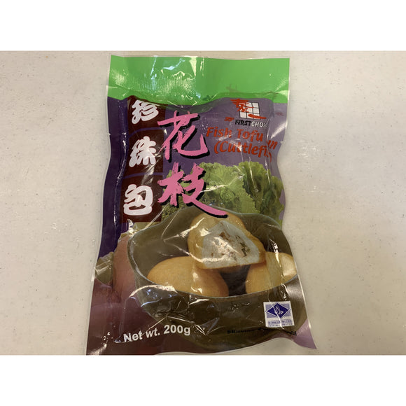 泰一珍珠包 First Choice Tofu Bun (Cuttlefish) 200g