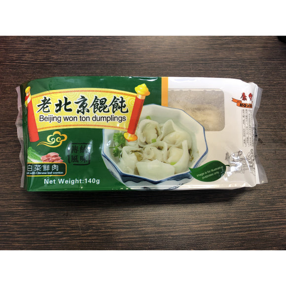 康樂 老北京餛飩 白菜鮮肉 Honor Beijing Won Ton Dumplings Pork with Chinese Leaf Filling 140g