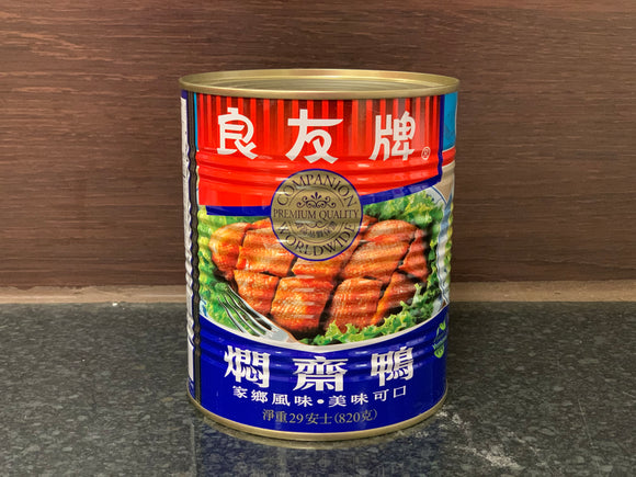良友牌 焖斋鸡 Companion Mun-Cha'i-Ya Imitation Roast Duck Braised Gluten (Chunks) 820g