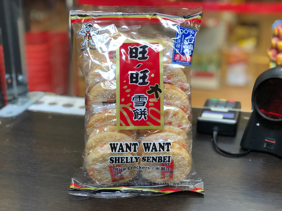 旺旺 大雪饼 Want Want Shelly Sanbei Rice Cramer 150g