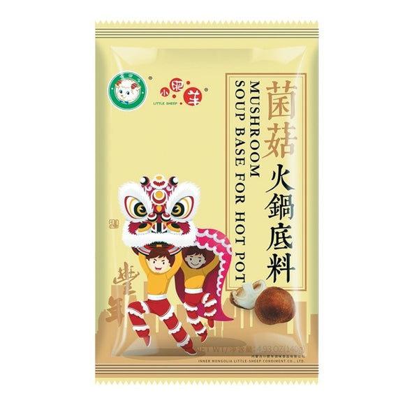 小肥羊 菌菇火锅底料 Little Sheep Mushroom Soup Base For Hot Pot 140g