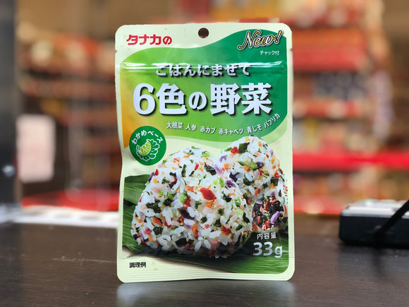 田中 日本拌饭素 六色野菜味 Tanaka Japanese Rice Seasoning Assorted Vegetables Flavour 33g