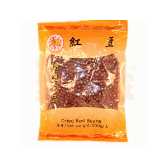 金百合 紅豆 Golden Lily Dried Red Beans 500g