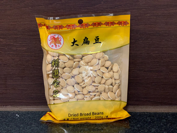 金百合 大扁豆 GL Dried Broad Bean 200g