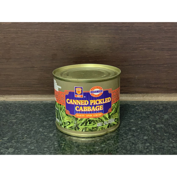 梅林牌 雪菜罐头 Mailing Canned Pickled Cabbage 200g