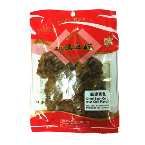 禧福 大溪豆乾 麻婆素食 Shii Fure Dried Beancurd Hot Chilli Flavour 100g