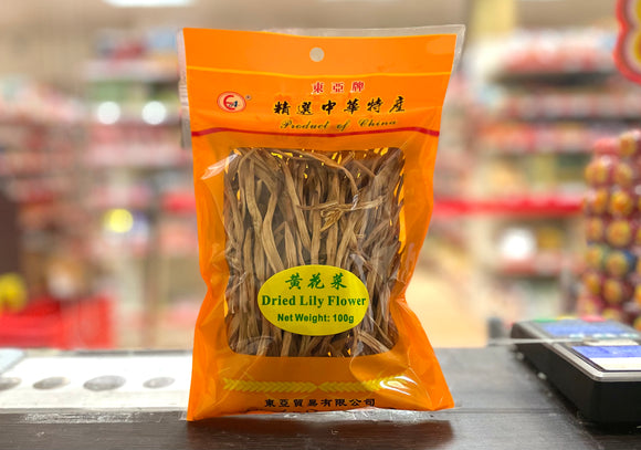 东亚牌 黄花菜 East Asia Brand Dried Lily Flower 100g