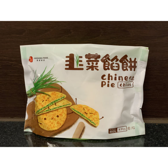 香源 韭菜馅饼 FA Chinese Pie Chives 460g
