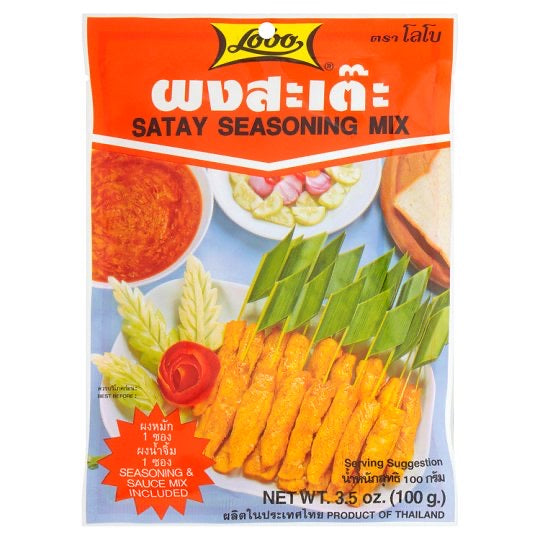 Lobo 泰式沙嗲醬調料 Lobo Satay Seasoning Mix 100g