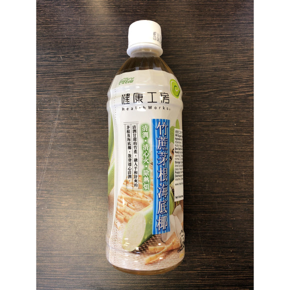 健康工房 竹蔗茅根海底椰 Health Works Sugarcane, Rhizoma Imperate and Sea Coconut Drink 500ml