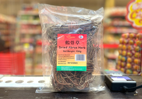 东亚牌 鸡骨草 East Asia Brand Dried Abrus Herb 150g